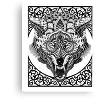 Wolf Head Canvas Print