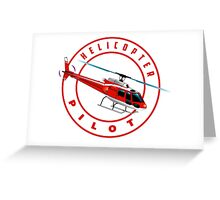 ASTAR Helicopter pilot Greeting Card