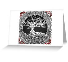 Treasure Trove: Celtic Tree of Life [Silver] Greeting Card