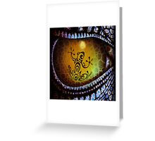 Reptile reflection in the Dragon's eye! Greeting Card
