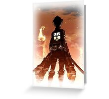 Eren Through the Flames Greeting Card