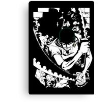 First Member Canvas Print