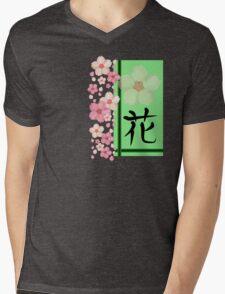Hana - Kanji Series Mens V-Neck T-Shirt