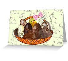 Chocolate Easter egg Card ( 2165  Views) Greeting Card