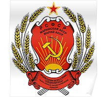 Coat of Arms of the Russian Soviet Federative Socialist Republic Poster