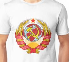 Coat of arms of the Soviet Union (1923–1936) Unisex T-Shirt