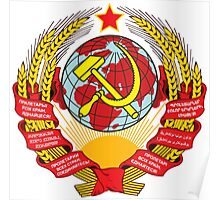 Coat of arms of the Soviet Union (1923–1936) Poster