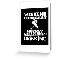 Hockey- Limitted Edition Sports T Shirt Greeting Card