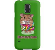 Hamsterdam Samsung Galaxy Case/Skin