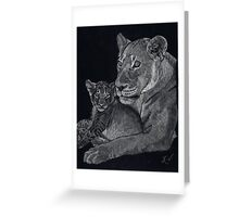 Mother's arms Greeting Card