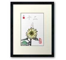 Inked Petals of a Year December Framed Print