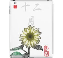 Inked Petals of a Year December iPad Case/Skin