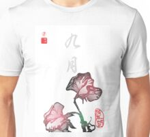 Inked Petals of a Year September Unisex T-Shirt