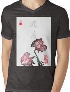 Inked Petals of a Year September Mens V-Neck T-Shirt