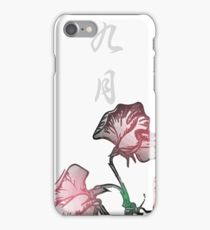 Inked Petals of a Year September iPhone Case/Skin