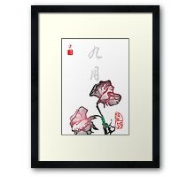 Inked Petals of a Year September Framed Print