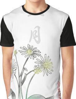 Inked Petals of a Year March Graphic T-Shirt