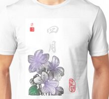 Inked Petals of a Year April Unisex T-Shirt
