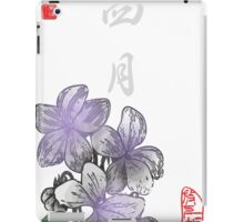 Inked Petals of a Year April iPad Case/Skin