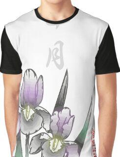 Inked Petals of a Year May Graphic T-Shirt