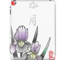 Inked Petals of a Year May iPad Case/Skin