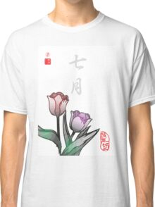 Inked Petals of a Year July Classic T-Shirt