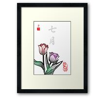 Inked Petals of a Year July Framed Print