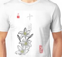 Inked Petals of a Year October Unisex T-Shirt