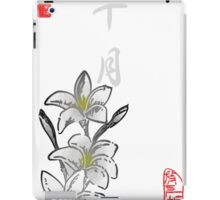 Inked Petals of a Year October iPad Case/Skin