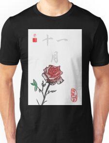Inked Petals of a Year November Unisex T-Shirt