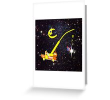 When You Wish Sat On a Star - pillow & tote design Greeting Card