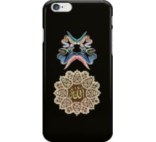 Allah Name Abstract Painting 2 iPhone Case/Skin