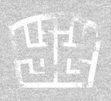 SOLDIER symbol white grunge Kids Tee