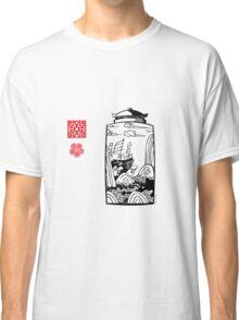 Ship at sea, Vase, Schiff in Landschaft, Sea, China, Ornamente Classic T-Shirt