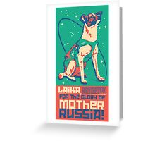 Laika Space Dog Illustration Vector Russian Propaganda Pup Retro Vintage Greeting Card