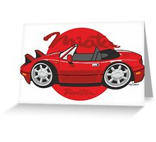 Mazda Miata cartoon red Greeting Card