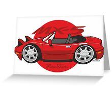 Mazda MX-5 cartoon red Greeting Card