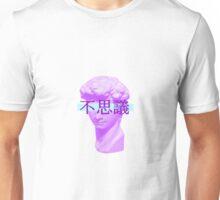 不思議だね - vaporwave Unisex T-Shirt