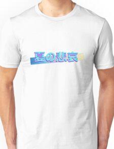 summertime sadness - vaporwave Unisex T-Shirt