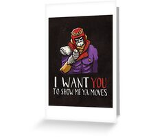Show Me Ya Moves Greeting Card