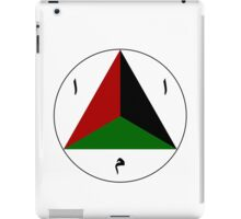 Afghan Air Force Roundel  iPad Case/Skin