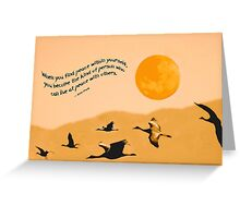 To Inner Peace - (Comes with any quote or no text) Greeting Card