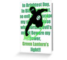 Oath Keepers Greeting Card