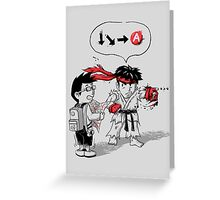 Hadoken? Greeting Card