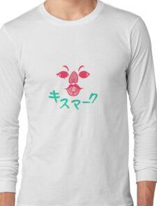 キスマーク- Hickey Long Sleeve T-Shirt