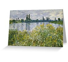 Claude Monet - Banks Of The Seine, Vetheuil 1880  Greeting Card