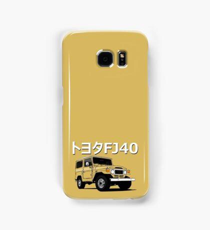 FJ 40 Samsung Galaxy Case/Skin