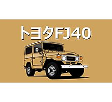 FJ 40 Photographic Print