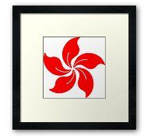 Oriental Flower Framed Print