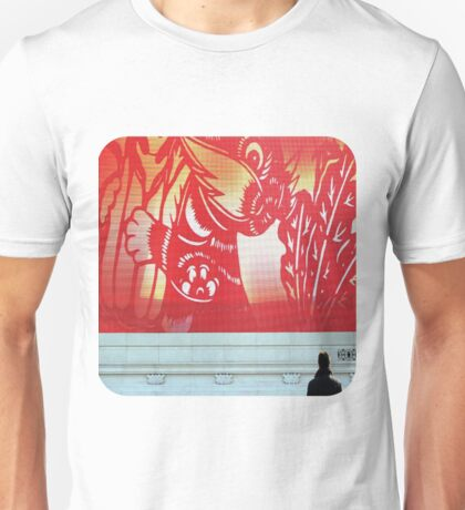 Still in the Square  Unisex T-Shirt